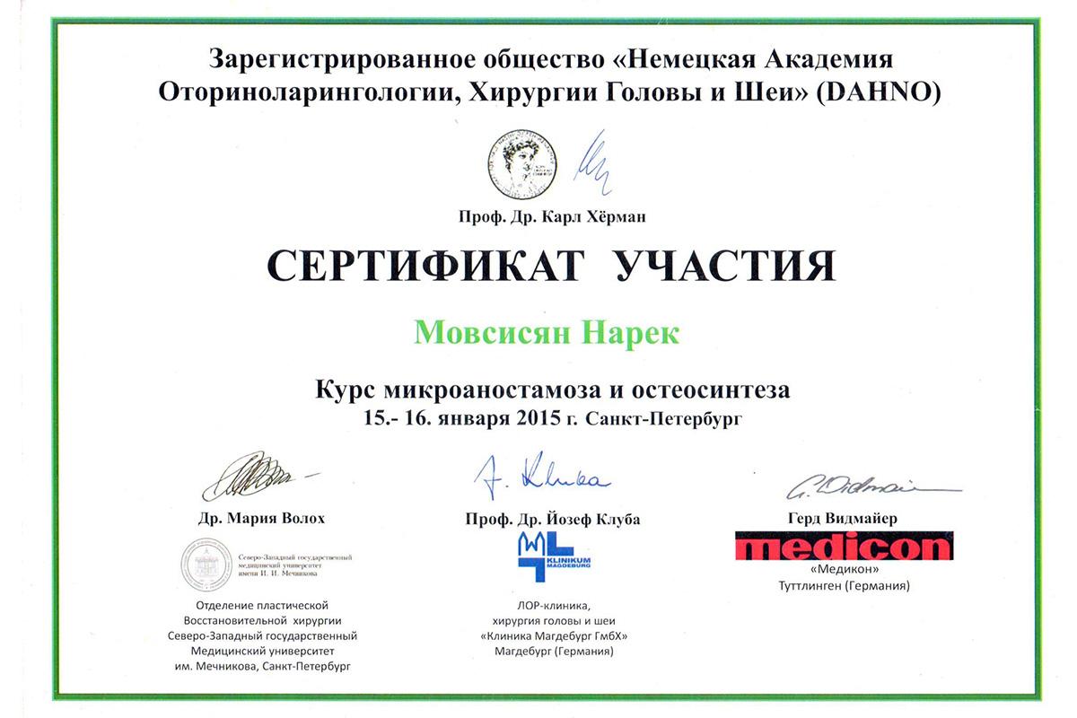 Movsisyan diplom 16
